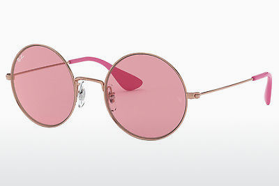 Ophthalmic Glasses Ray-Ban RB3592 9035F6 - Pink