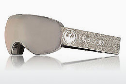 Sports Glasses Dragon DR X2S 2 255