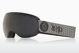 Sports Glasses Dragon DR X2S 2 337