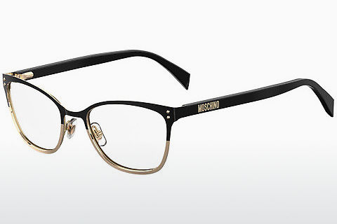 Lunettes design Moschino MOS511 2M2